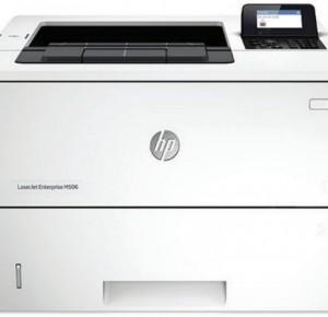 Pourquoi choisir l'imprimante laser ?